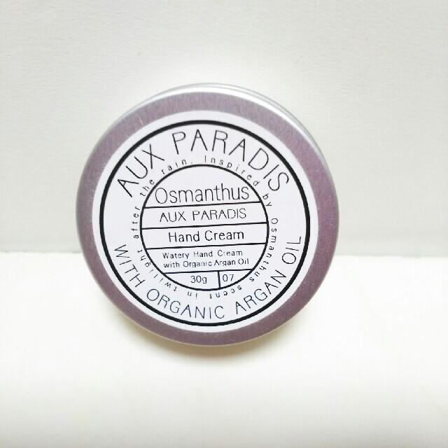 AUX PARADIS(オゥパラディ)のオスマンサス ハンドクリーム AUX PARADIS  コスメ/美容のボディケア(ハンドクリーム)の商品写真