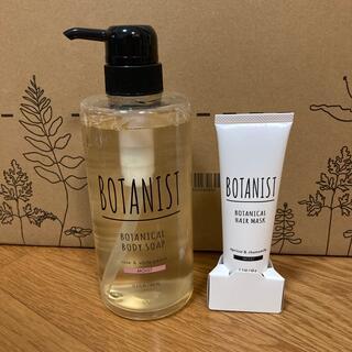 ボタニスト(BOTANIST)のBOTANIST ボタニカルボディーソープ(ボディソープ/石鹸)