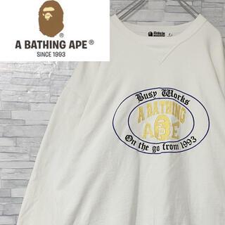 アベイシングエイプ(A BATHING APE)の【レアデザイン】アベイシングエイプスウェット 刺繍ロゴ 裏起毛ゆるダボ 白XXL(スウェット)