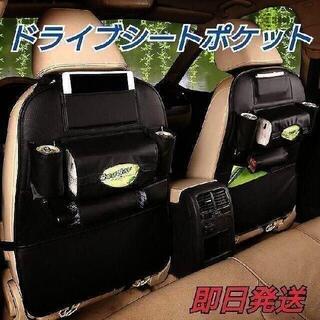 車用収納バッグ 黒 ティッシュホルダー シートバッグ 車載 バックポケット