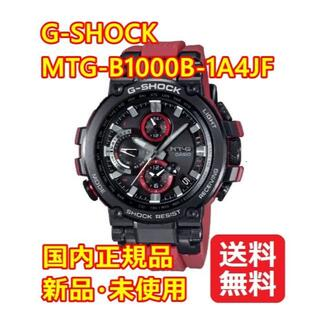 G-SHOCK - 【新品タグ付】G-SHOCK MTG-B1000B-1A4JF