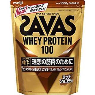 ザバス(SAVAS)の送料無料 SAVAS ザバス プロテイン リッチショコラ 賞味期限10ヶ月〜(プロテイン)