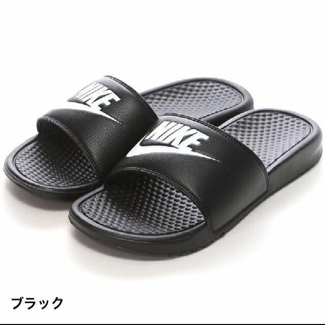 NIKE(ナイキ)の残りわずか!新品 ナイキサンダル レディースの靴/シューズ(サンダル)の商品写真