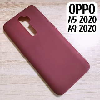OPPO A5/A9 2020 スマホケース くすみレッド
