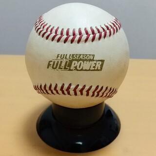 ミズノ(MIZUNO)のベイスターズ NPB公式戦試合球 ホームランボール(記念品/関連グッズ)