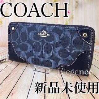 COACH - 新品 COACH コーチ 長財布 デニム柄 ネイビー 人気