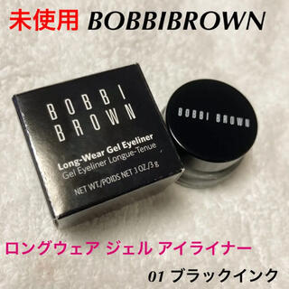 ボビイブラウン(BOBBI BROWN)の未使用 BOBBIBROWN ロングウェア ジェルアイライナー 01(アイライナー)
