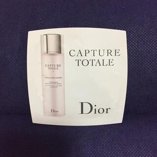 ディオール(Dior)のDior  カプチュール トータル セルラーローション  3ml(化粧水/ローション)