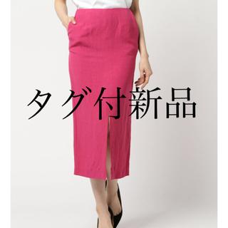 デミルクスビームス(Demi-Luxe BEAMS)のデミルクスビームス タグ付き新品 リネンスカート (ひざ丈スカート)