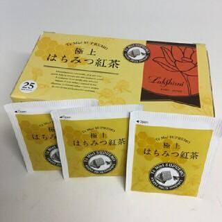 【送料込】ラクシュミー 極上はちみつ紅茶 3袋