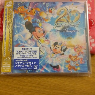Disney - ディズニーシー 20周年 Time to shine CD