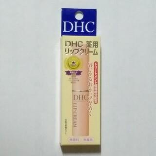 ディーエイチシー(DHC)のリップクリーム(リップケア/リップクリーム)