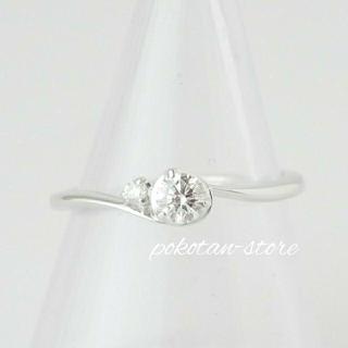 極美品【スタージュエリー】プラチナ ダイヤモンド 0.17ct エンゲージリング(リング(指輪))