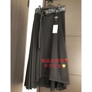 ダブルスタンダードクロージング(DOUBLE STANDARD CLOTHING)のダブルスタンダードクロージング ベルト付き スカート(ロングスカート)