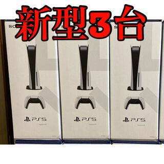 SONY PS5本体 CFI-1100A01 PlayStation5 3台