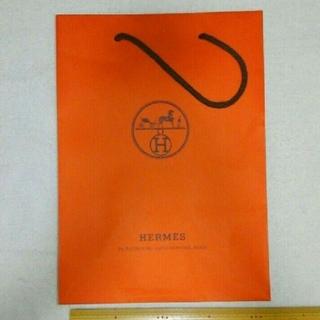 エルメス(Hermes)の紙袋 エルメス(ショップ袋)