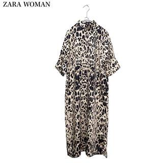ZARA - 【ZARA WOMAN】レオパード ワンピース ザラ