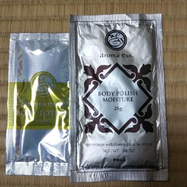 ボディケアセット コスメ/美容のボディケア(ボディローション/ミルク)の商品写真