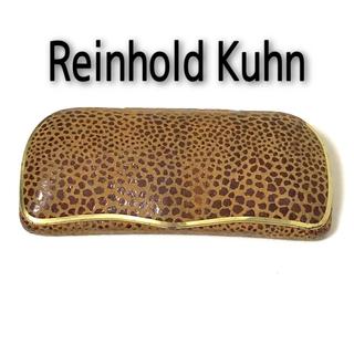 Reinhold Kuhn ラインホルトキューン メガネケース