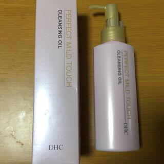 DHC - DHCクレンジングオイル