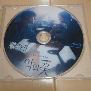悪の花 Blu-ray(TVドラマ)
