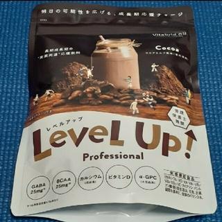 【新品・未開分】レベルアップ ココアミルク風味 約30杯分