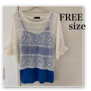 エイチアンドエム(H&M)のドルマン 型♡かぎ編み♡白♡ホワイト♡ゆるダボ (Tシャツ/カットソー(半袖/袖なし))