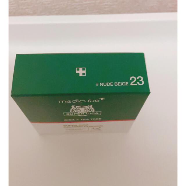 メディキューブ スーパーシカクッションファンデ 23号 コスメ/美容のベースメイク/化粧品(ファンデーション)の商品写真