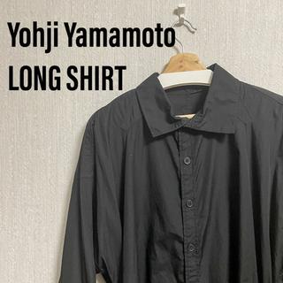 ヨウジヤマモト(Yohji Yamamoto)のロングシャツ ヨウジヤマモトプールオム HV-B10-001(シャツ)