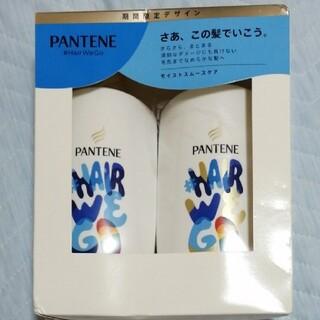 パンテーン(PANTENE)のパンテーン モイストスムースケアシャンプー&トリートメントinコンディショナー(シャンプー/コンディショナーセット)