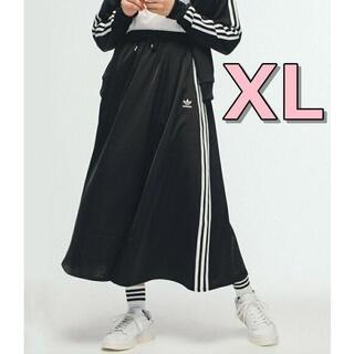 adidas - XL【新品】黒 アディダスオリジナルス サテン ロングスカート
