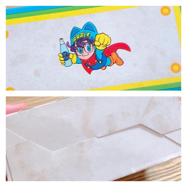未使用 ドクタースランプ アラレちゃん グラス アサヒビール 昭和レトロ エンタメ/ホビーのコレクション(ノベルティグッズ)の商品写真