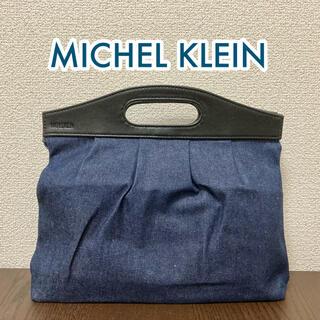 ミッシェルクラン(MICHEL KLEIN)の新品!ミッシェルクラン ミニトートバッグ(トートバッグ)
