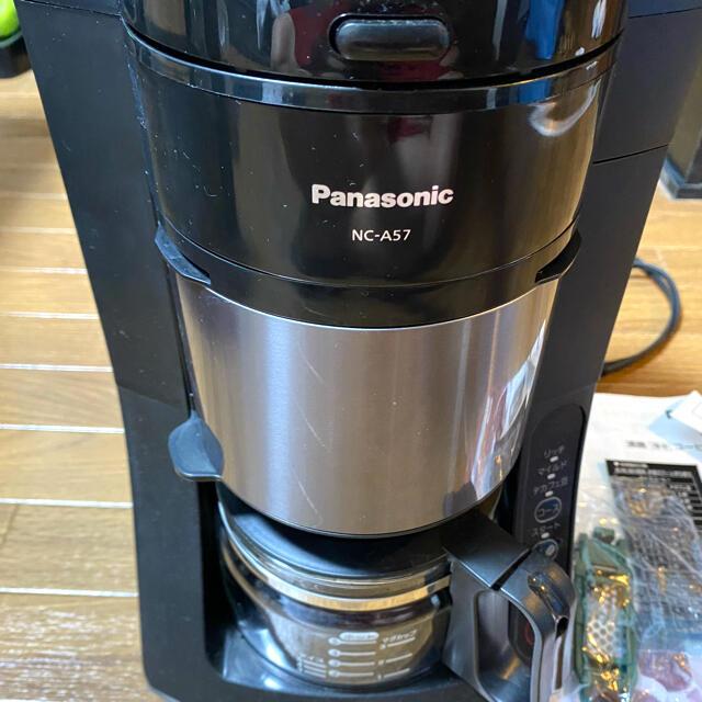 Panasonic(パナソニック)のパナソニック 全自動コーヒーメーカーNC-A57-K スマホ/家電/カメラの調理家電(コーヒーメーカー)の商品写真