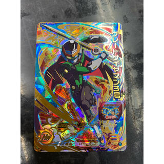 ドラゴンボール(ドラゴンボール)のスーパードラゴンボールヒーローズ グレートサイヤマン3号 UM8-068(シングルカード)