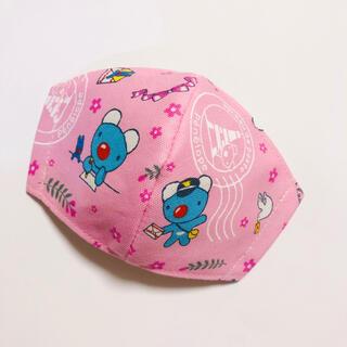 16-3 ピンク レター 幼児マスク クール(外出用品)