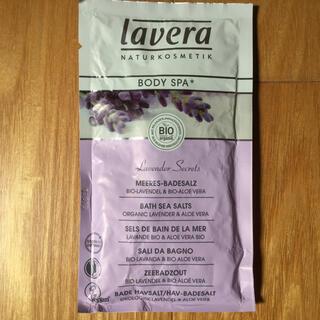 Lavera - ラヴェーラ ボディスパ バスソルト 2個セット
