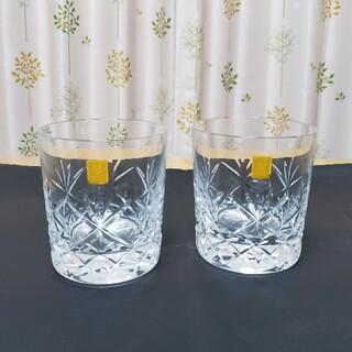 カガミ  クリスタル  ロック グラス未使用