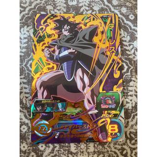 ドラゴンボール(ドラゴンボール)のスーパードラゴンボールヒーローズ ターレス BM2-053(シングルカード)