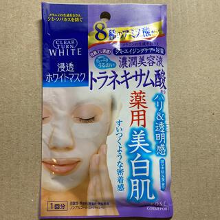 クリアターン美白有効成分トラネキサム酸配合 集中ホワイトケアマスク 1回分(パック/フェイスマスク)