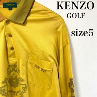 ケンゾー(KENZO)の希少な大きめサイズ❗️KENZO GOLF ケンゾウゴルフ長袖ウェア size5(シャツ)