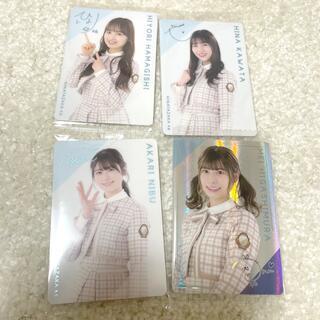 BANDAI - 日向坂46 ウエハース カード