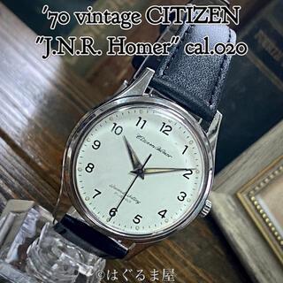 CITIZEN - '70 vintage シチズン 国鉄ホーマー 秒針規制付 手巻メンズ OH済
