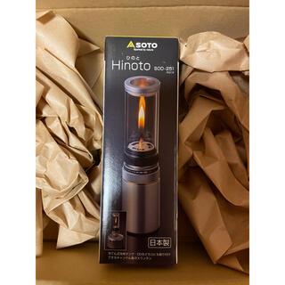シンフジパートナー(新富士バーナー)のSOTO hinoto 新品未使用 SOD-251 ソト(ライト/ランタン)