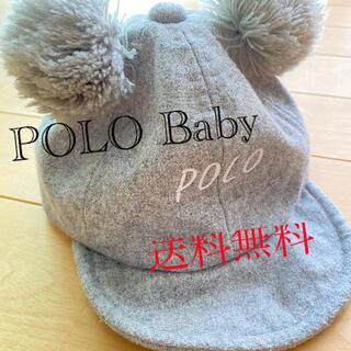 ポロラルフローレン(POLO RALPH LAUREN)のPOLObaby キャップ 帽子 可愛い(帽子)