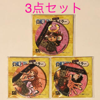 ONE PIECE(ワンピース) 缶ミラー 3点セット