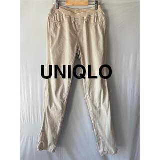ユニクロ(UNIQLO)のユニクロ カジュアルパンツ チノパン ベージュ(チノパン)