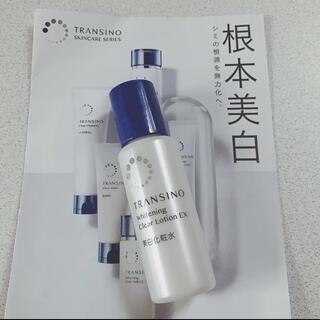 トランシーノ(TRANSINO)の 新品 トランシーノ 薬用ホワイトニングクリアローションEX 19ml(化粧水/ローション)