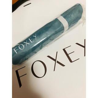 FOXEY - 新品・未開封 フォクシー 水色 折り畳み傘