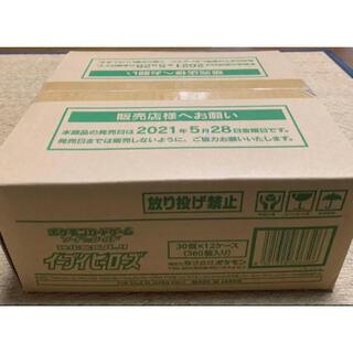 ポケモン - ポケモンカード イーブイヒーローズ 1カートン